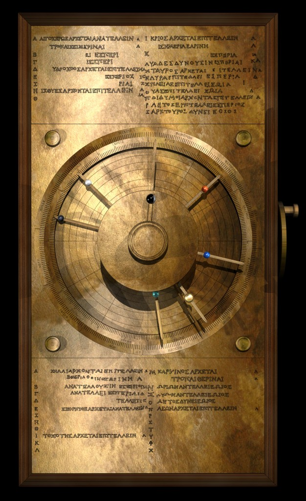 Ancient Astronomy Computer: The Antikythera Mechanism