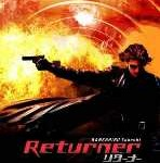 Best Foreign Language Time Travel Movies