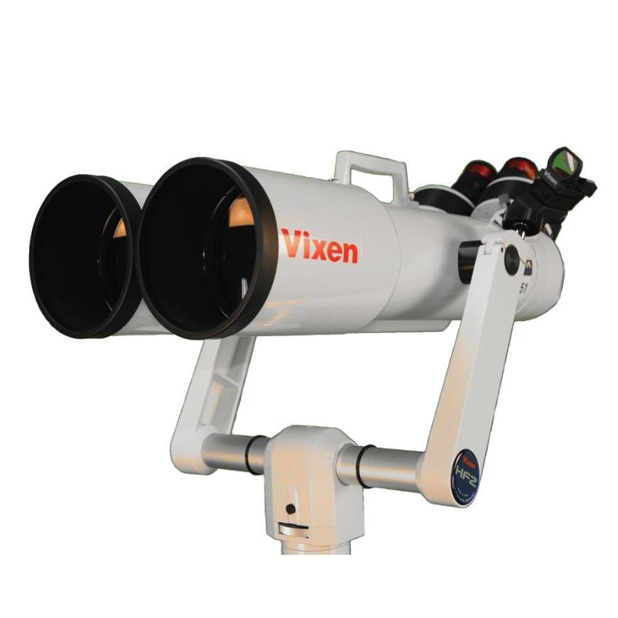 Vixen Binoculars BT 126 SS-A